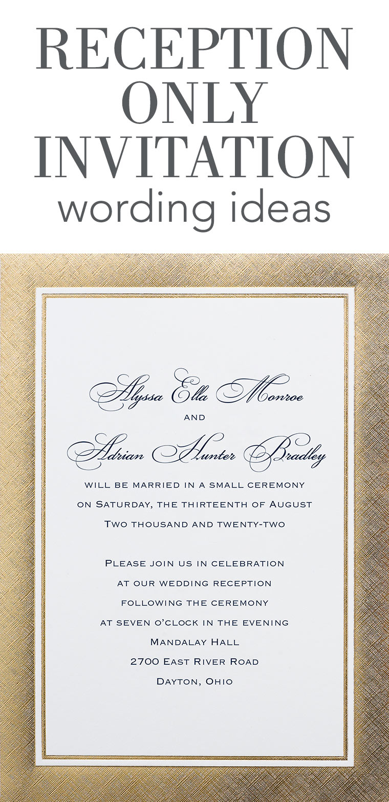 Wedding Invitation In English Wordings: Reception Only Invitation Wording