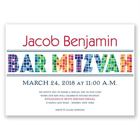 Mosaic Bar Mitzvah Invitation