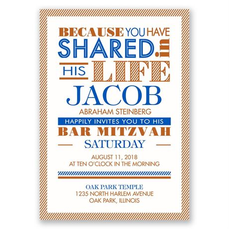Modern Typography - Bar Mitzvah Invitation