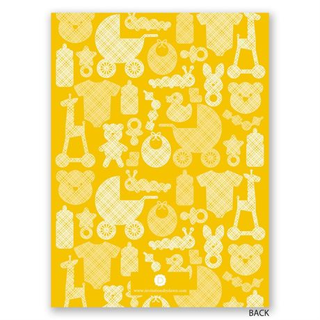 Baby Things - Petite Baby Shower Invitation