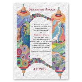 Bar and Bat Mitzvah Invitations: Faith in the Torah Mitzvah Invitation