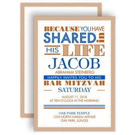 bar and bat mitzvah invitations invitations by dawn