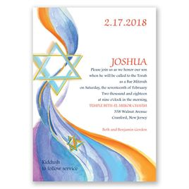 Star of David - Mitzvah Invitation