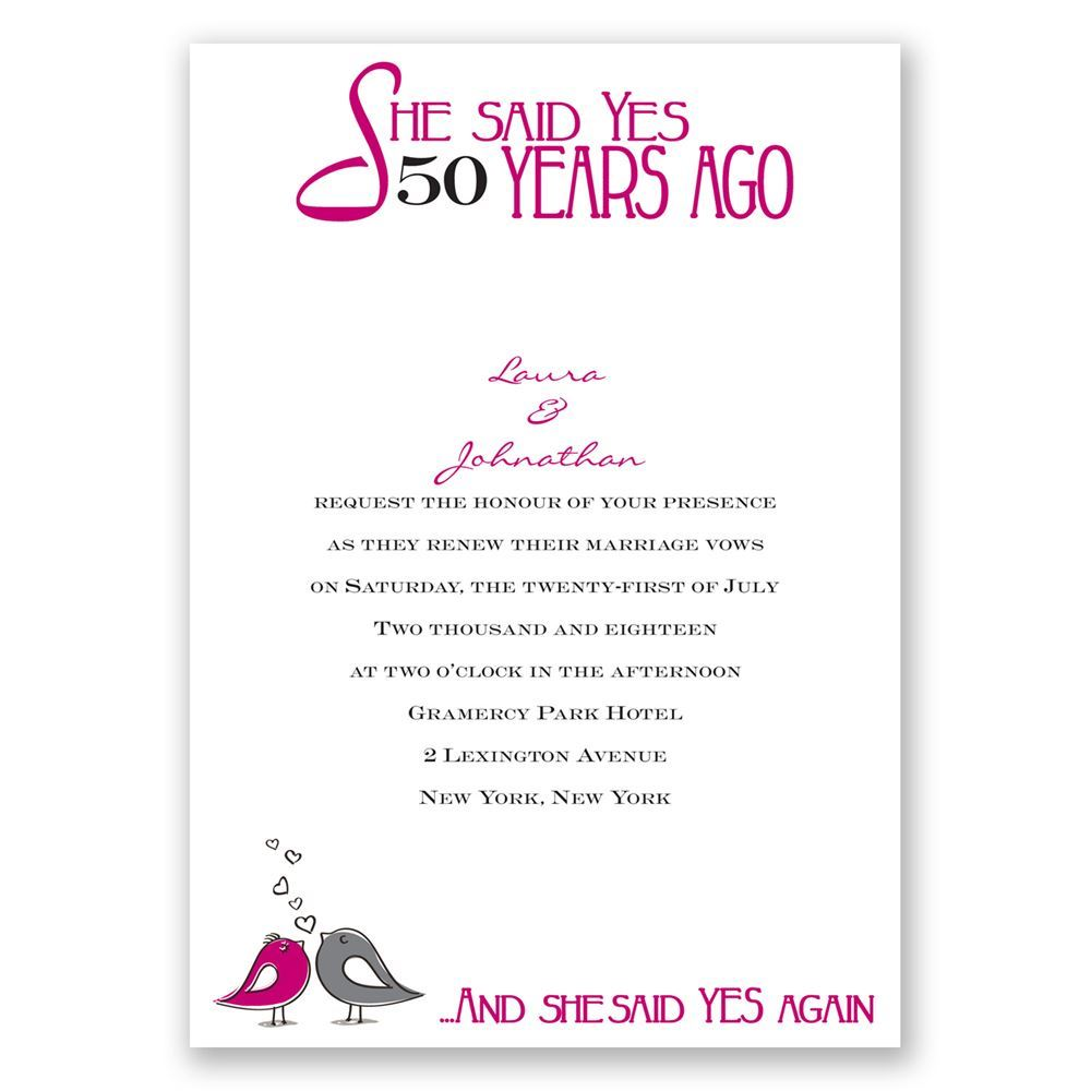 Years Ago Vow Renewal Invitation Invitations By Dawn