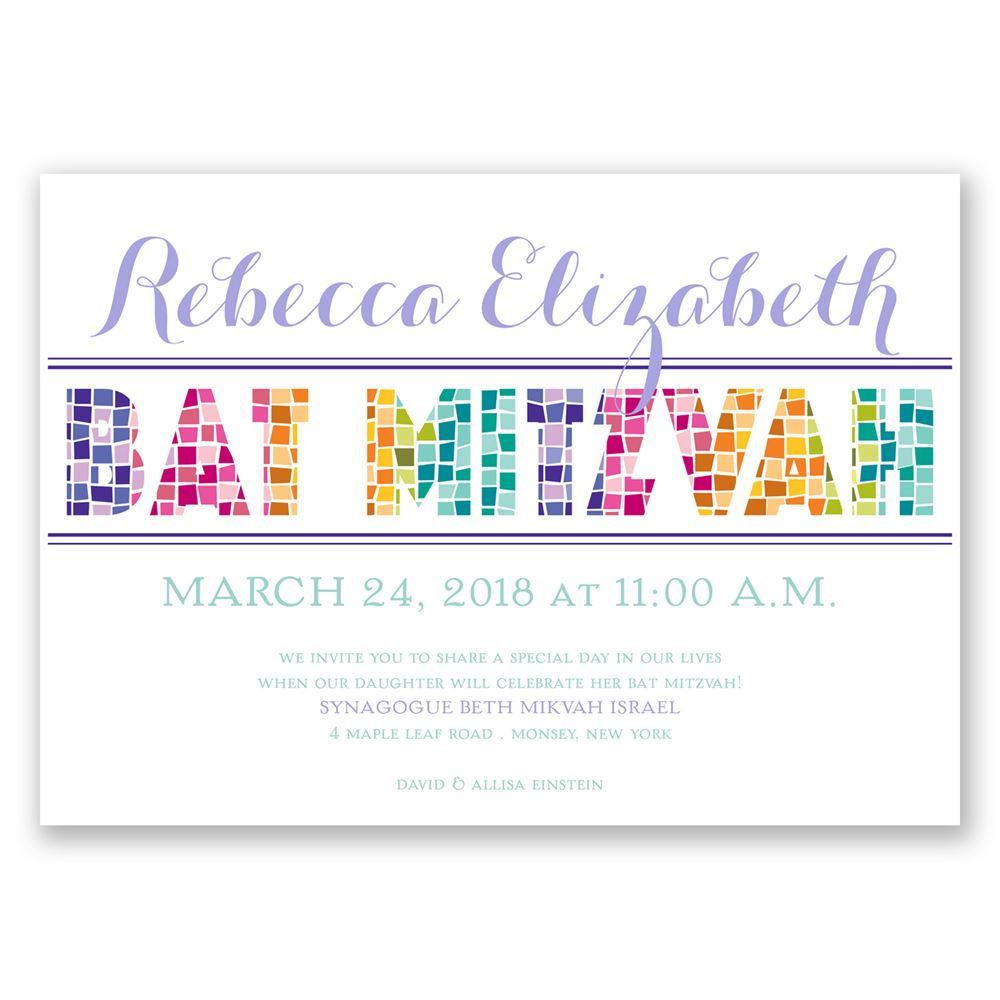 mosaic bat mitzvah invitation invitations by dawn