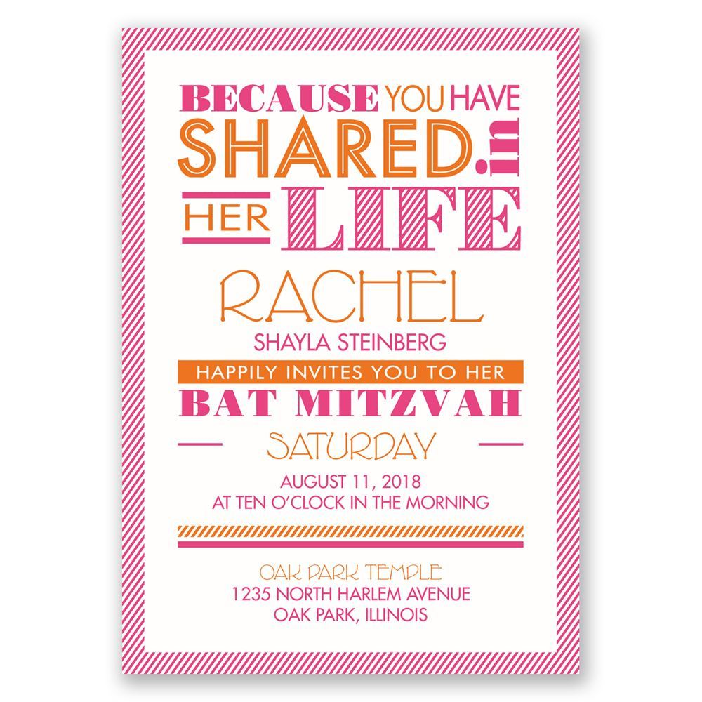 Modern Typography Bat Mitzvah Invitation Invitations By Dawn