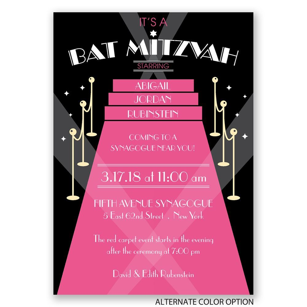 red carpet bat mitzvah invitation invitations by dawn
