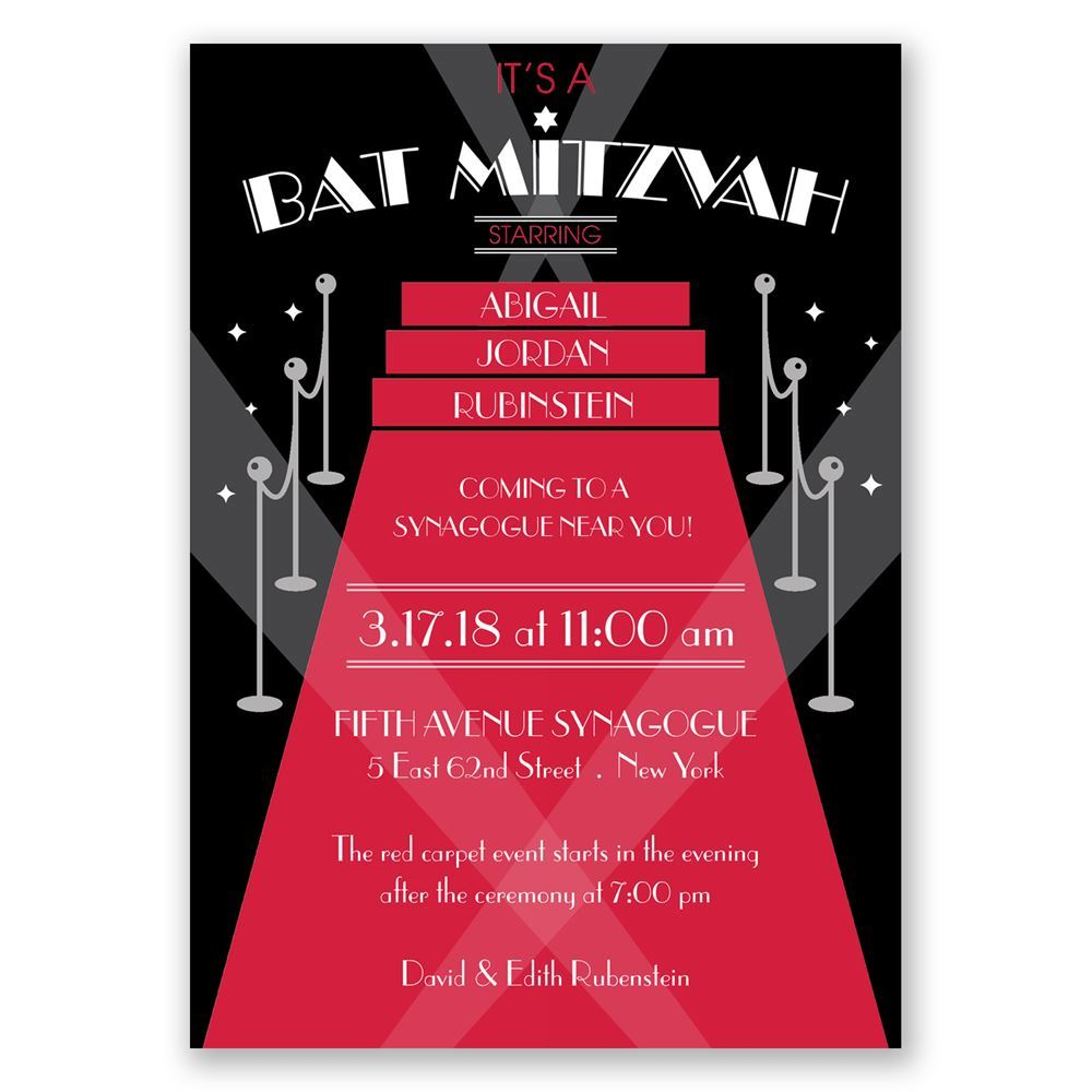 Red Carpet Bat Mitzvah Invitation | Invitations By Dawn